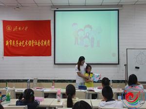 一份耕耘 一份收获 济南大学 新市民子女艺术课堂 学生简笔画作品展示